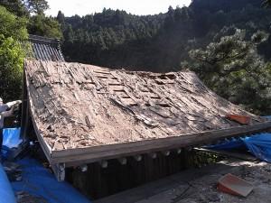 瓦を解体:工事中