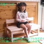 children-01