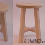 stool-02-n